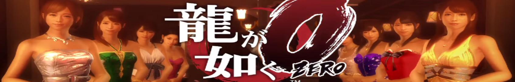 追风C功 banner