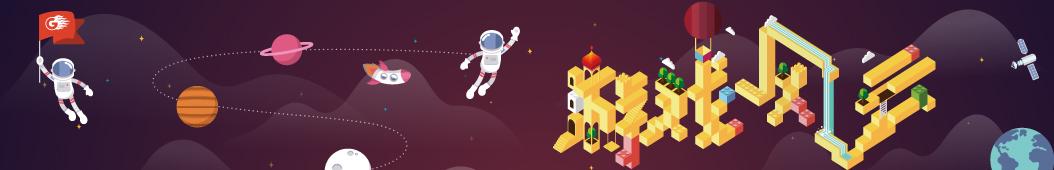游戏风云gamefy banner