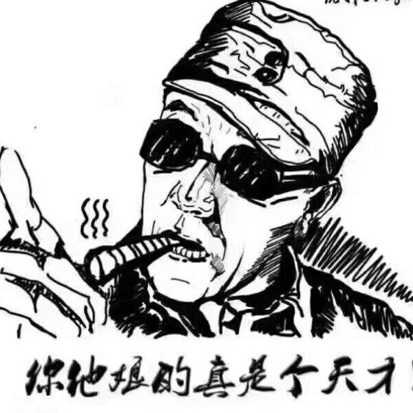 空中赤龙007