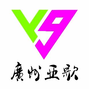 广州PIONEER亚歌传播文化