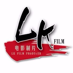 LK电影制片