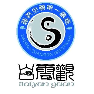 北京白云观官网