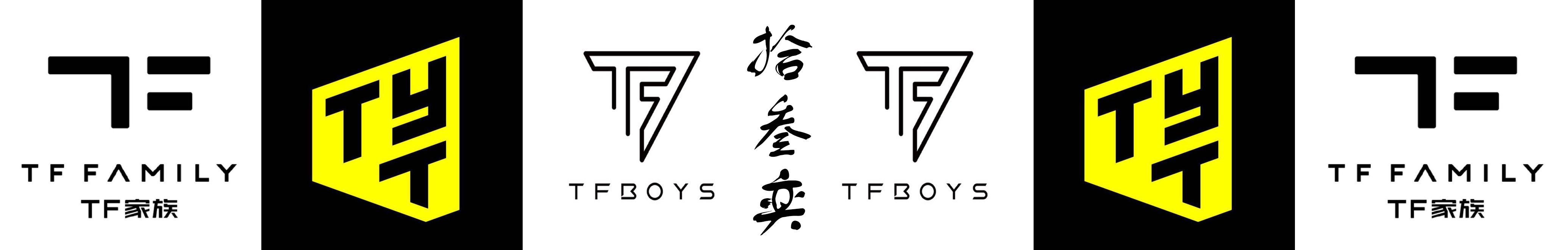拾叁奕 banner