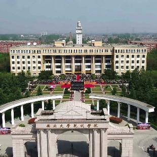 西北大学现代学院