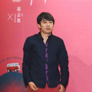 音乐人郭志凯