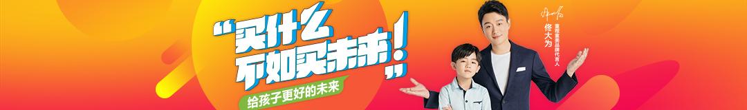 童程童美 banner