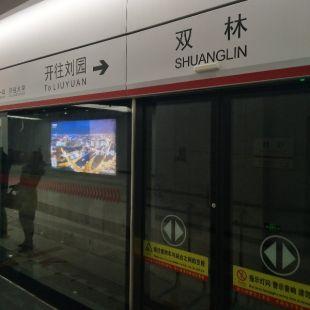天津地铁一号线95717