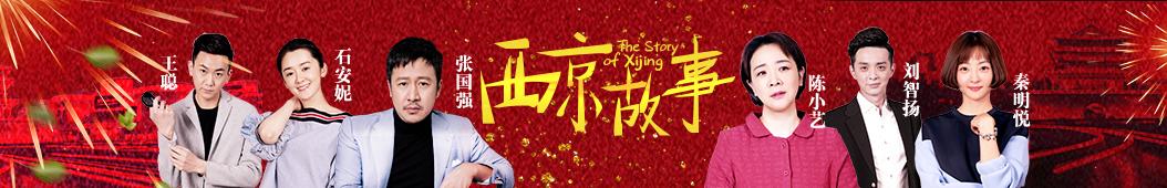 广州君临文化 banner