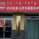 内蒙古云创世纪信息技术有限公司