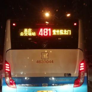 最爱公交13路的发POV专用号