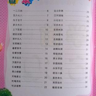 yizhouzhao91801916