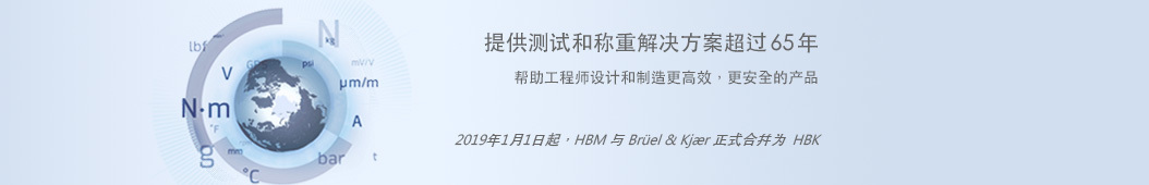 HBM中国 banner