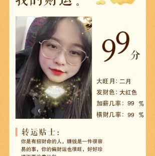 恋空mx32650