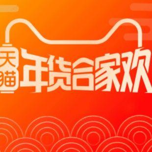 恩宝宝201124011