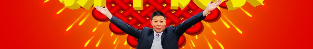 南国枫景 banner