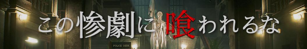 わいわい芸夢館 banner