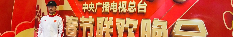 街舞HR浩然 banner