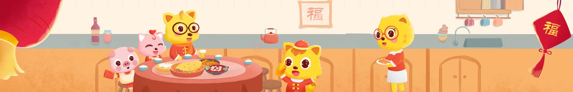 猫小帅儿歌 banner
