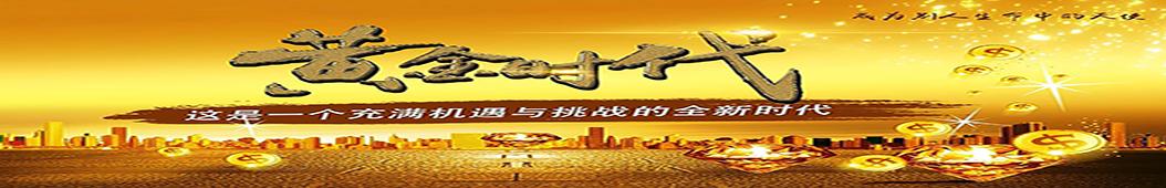 用户_146404 banner