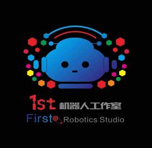 1st机器人工作室