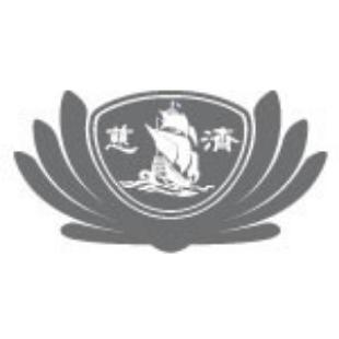慈济基金会