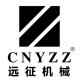 远征吹瓶机械模具中文视频站点