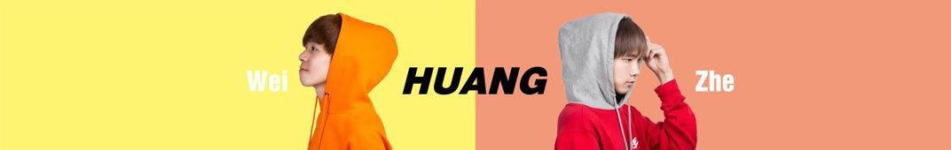 黃氏兄弟 banner