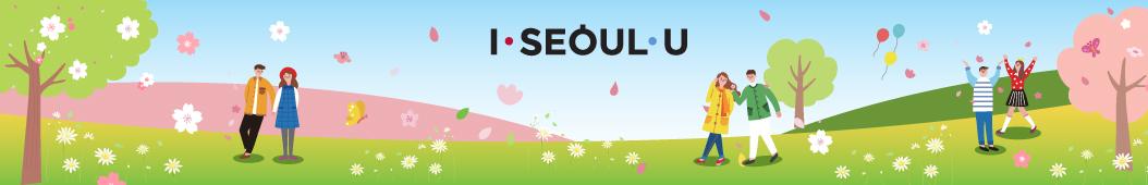 首尔旅游 banner