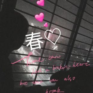 智and春