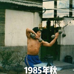 jijianwangzi