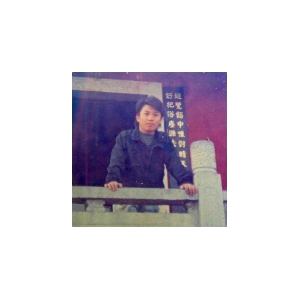 中国戏曲邵东