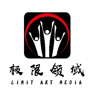 极限领域传媒有限公司