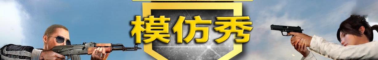 蛋炒范 banner
