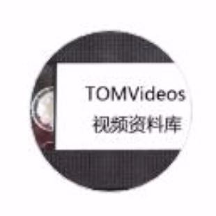 TomVideos视频资料库
