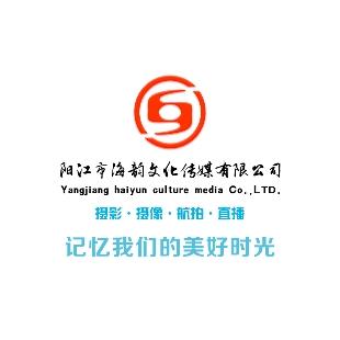 阳江市海韵文化传媒