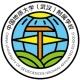 中国地质大学附属学校