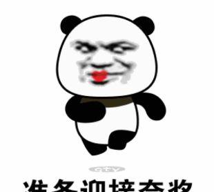 香辣蟹0521