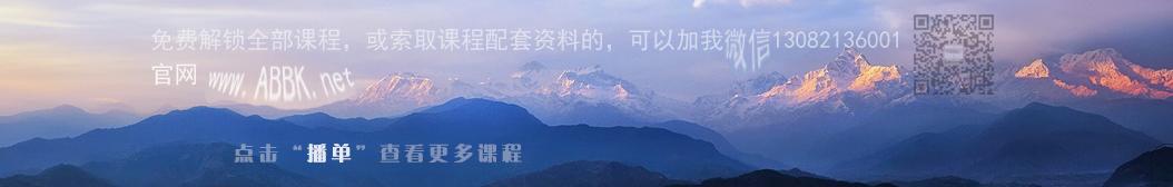 绘石 banner