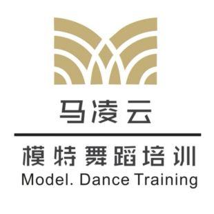 马凌云模特舞蹈培训