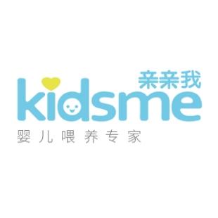 kidsme亲亲我