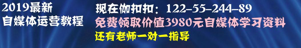 自媒体大白 banner
