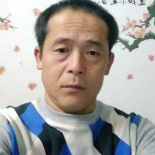 汪大东的樊同志