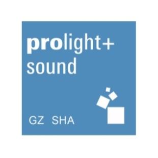 国际灯光音响品牌展
