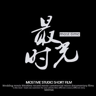 MOSTIME丨微电影工作室