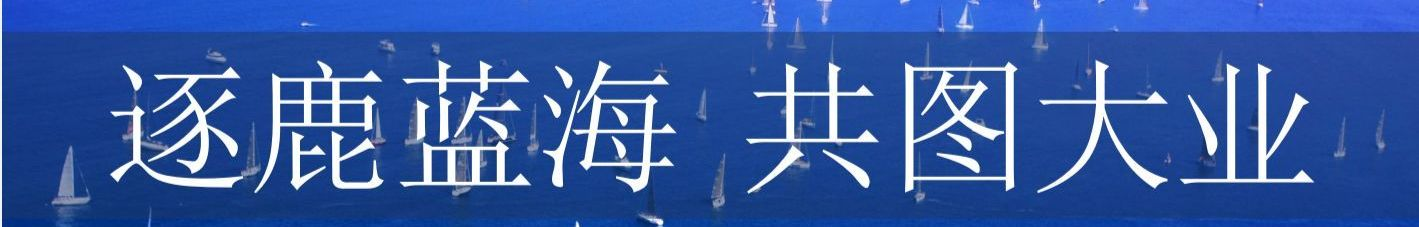 智馨鱼乐 banner