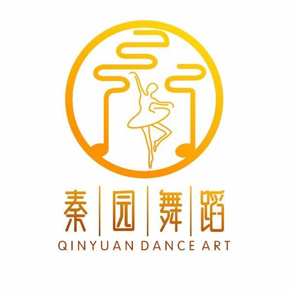 秦园舞蹈艺术培训
