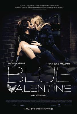 藍色情人節