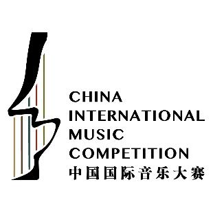 中国国际音乐大赛