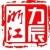 浙江力辰仪器科技有限公司