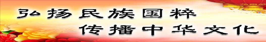 铁飞讲棋 banner